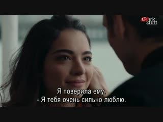 Джемре и Керем 4 серия