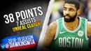 Kyrie Irving Full Highlights 2018.12.12 Celtics vs Wizards - 38-7 UNREAL CLUTCH! | FreeDawkins
