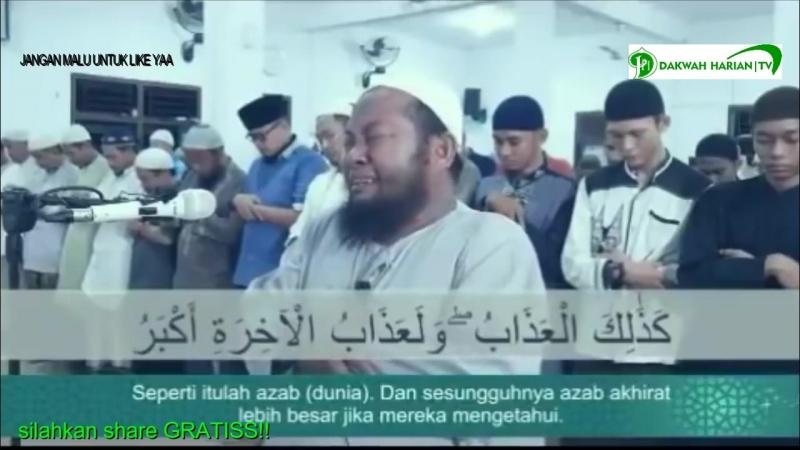 Masya Allah lantunan ayat Quran menyayat hati IMAM MEENANGIS.mp4