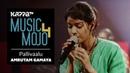 Pallivaalu Bhadravattakam Amrutam Gamaya Music Mojo Season 4 KappaTV