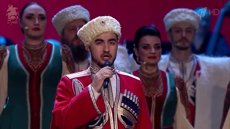 Прощание славянки - Кубанский казачий хор