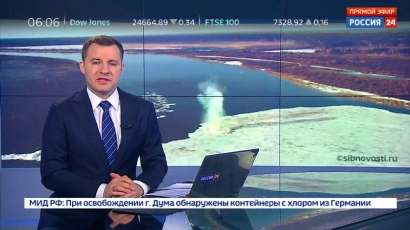 Новости на Россия 24 • На Томи специалисты продолжают борьбу с ледовым затором