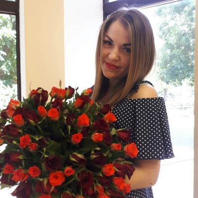 Алена Трачук