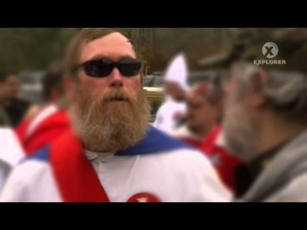 Ку Клукс Клан Американский террор