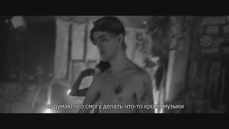 LiL PEEP - praying to the sky   Перевод