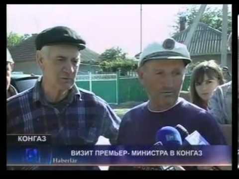 Влад Филат посетил Гагаузию (07.09.2012) | НСГ 2012