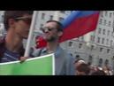 Митинг Против повышения пенсионного возраста Новосибирск 18 июля ч.2