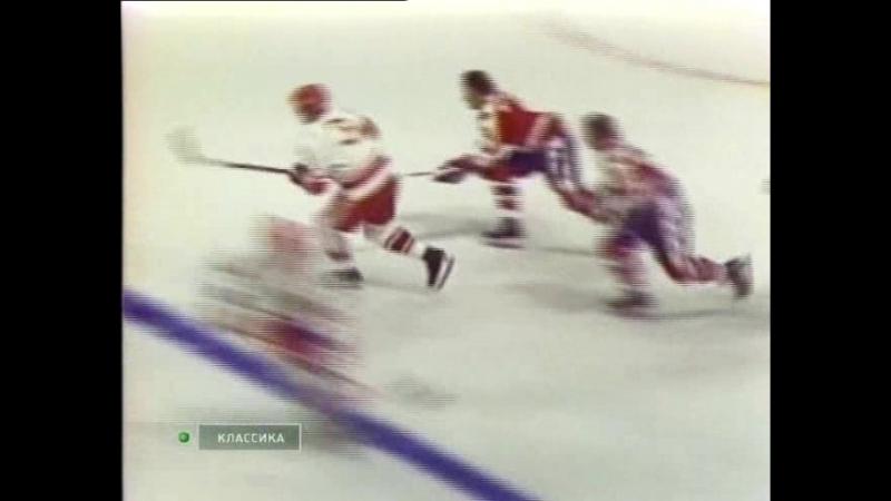 СССР - Канада (Суперсерия 1974 год) Игра 2