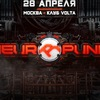 28.04 ► NEUROPUNK FESTIVAL @ CITION HALL (МСК)
