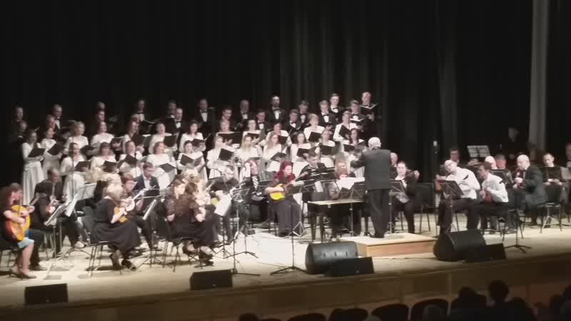 14 11 18 Выступление Брянского оркестра в ДРУЖБЕ видео 1
