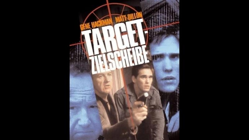 Мишень Target (1985) Михалёв