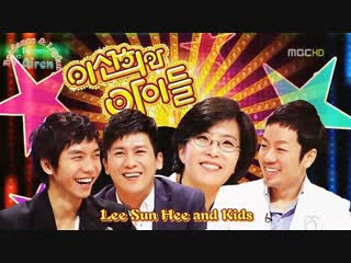 [engsub] Come to Play #335a (2011.04.25) Lee Sun Hee_Lee Seung Gi_part 1