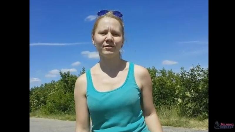 Запись с экрана Отзыв И.Мельниковой о Тренинге Мама онлайн