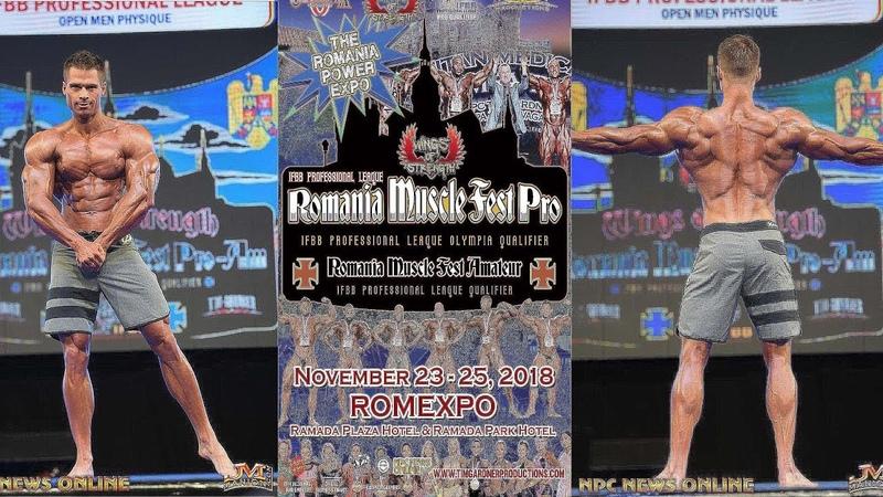 Денис Гусев на IFBB Romania Pro 2018.