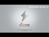 PUBG mobile - Трейлер обновления 0.8 ( LQ studio )