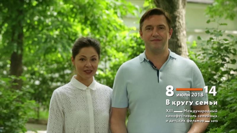 VKS_FEST18_Videoobrashenie_LyadovaVdovichenkov_2_V2_270618