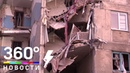 Поисково-спасательная операция в Магнитогорске завершилась