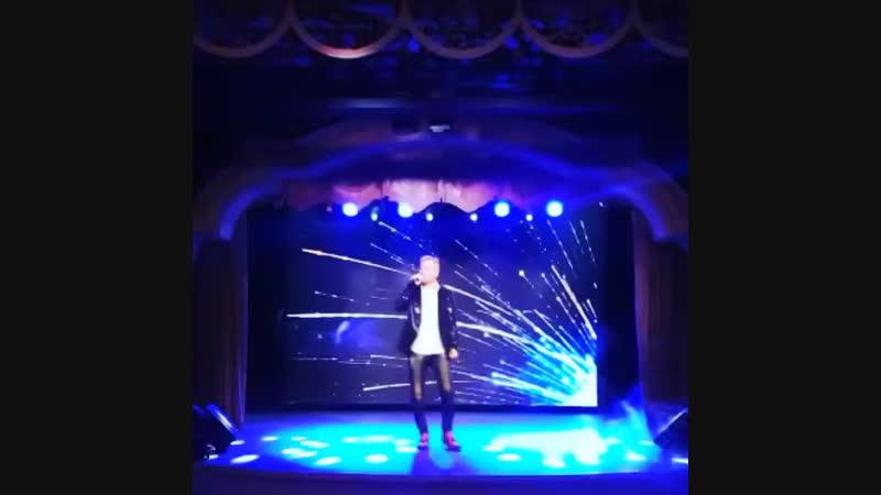 Historia de un amor - Рипчанский (Чаплин-холл)