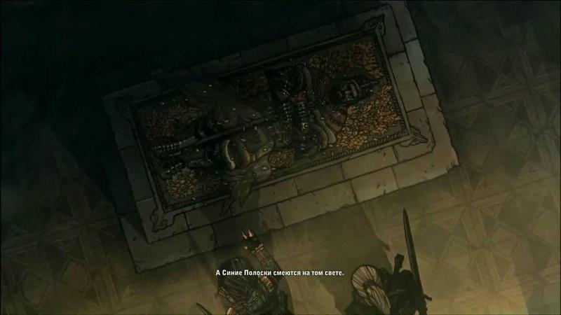 Ведьмак 2 Геральт дал Роше убить Хенсельта