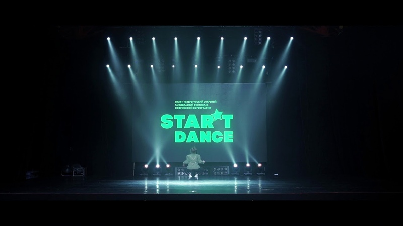 STAR'TDANCEFEST\VOL13\2'ST PLACE\Street Styles show solo profi\Watch out for this