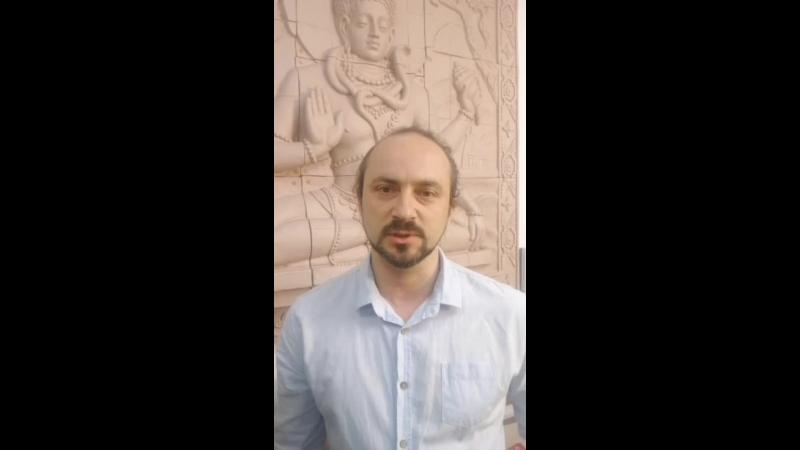 Прана Санчара Крия