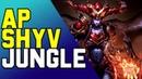 [ITA] AP SHYVANA JUNGLE GUIDE: bad early, ma quanti danni fa nel late Shyv Ap?!! - League of Legends