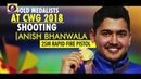 Special Interview of Anish Bhanwala, Sportsman (Shooter), Gold Medalist, Commonwealth Game -2018
