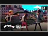 미라큘러스: 레이디버그와 블랙캣 – 리듬에 맞춰! | 레이디버그 (한국어)