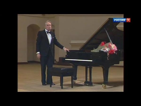 Рудольф Керер Концертный зал Чайковского 1992