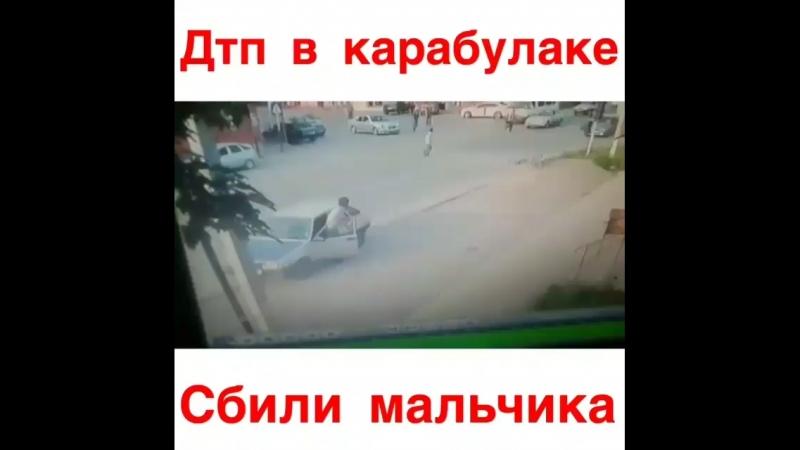 ДТП в г.Карабулак