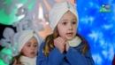 Acadele Mix DoReMi Show Frumos ninge