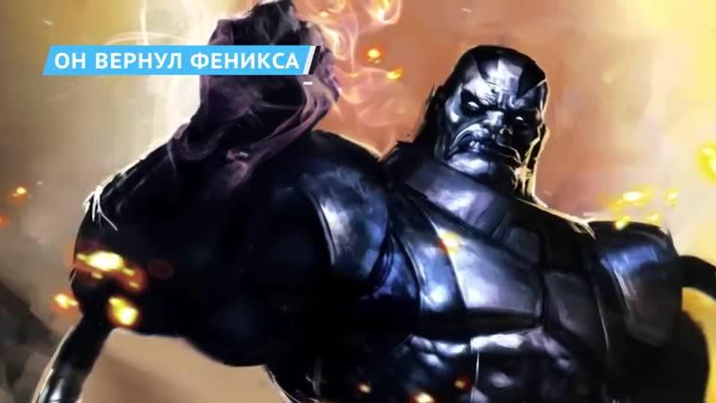 Как Циклоп стал самым ненавистным персонажем Marvel