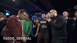 fedos_official video
