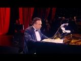 Caravan _ Караван (D.Ellington, J.Tizol) - Сергей Жилин