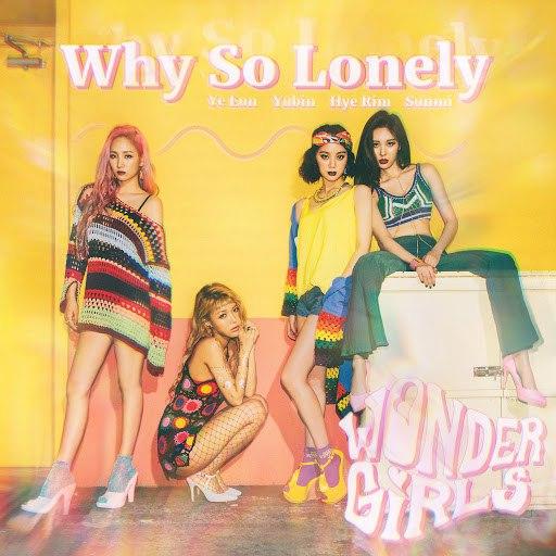 Wonder Girls альбом Why So Lonely