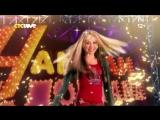 Ханна Монтана с 12 августа на СТС Love