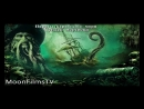 Фильм Пираты Карибского моря - Сундук мертвеца