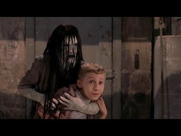 Я знаю, Девочка Боится Колодца. Синди Против Самары. Очень страшное кино 3