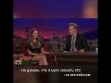 Elizabeth Olsen Teaches Conan Russian Curse Words - CONAN on TBS / Элизабет Олсен учит ругаться матом на русском