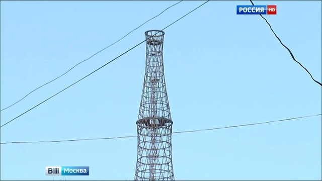 Вести-Москва • Шуховскую башню поддержали