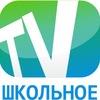 [ШКОЛЬНОЕ TV] Великий Новгород