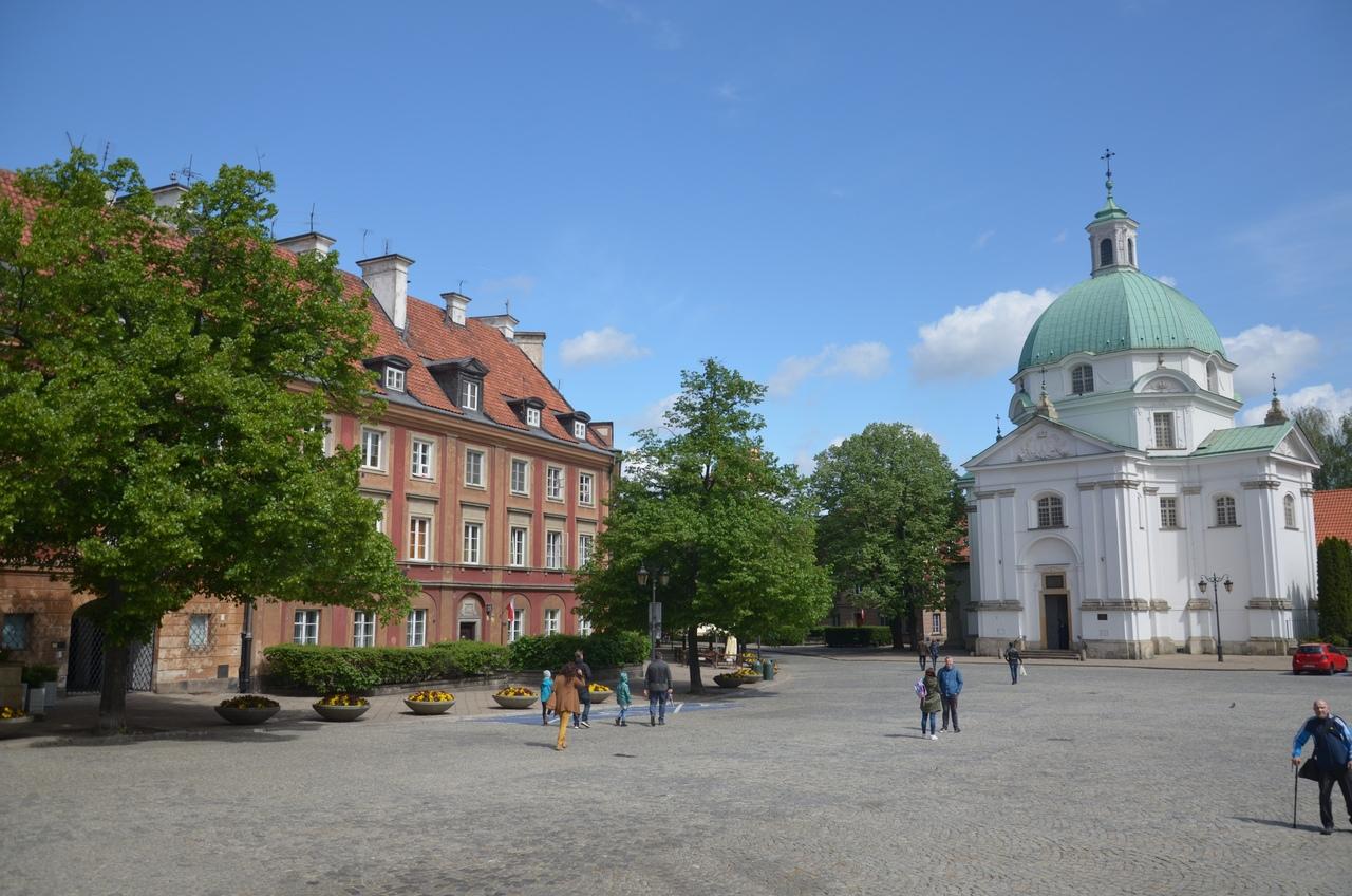 5VoLS4BAkBg Варшава - столица Польши.
