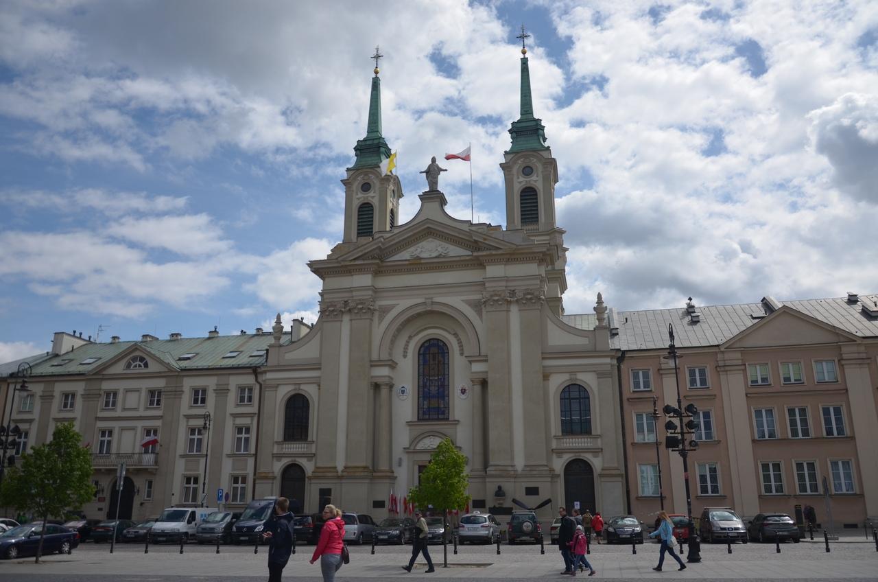3I93mHRAh9U Варшава - столица Польши.