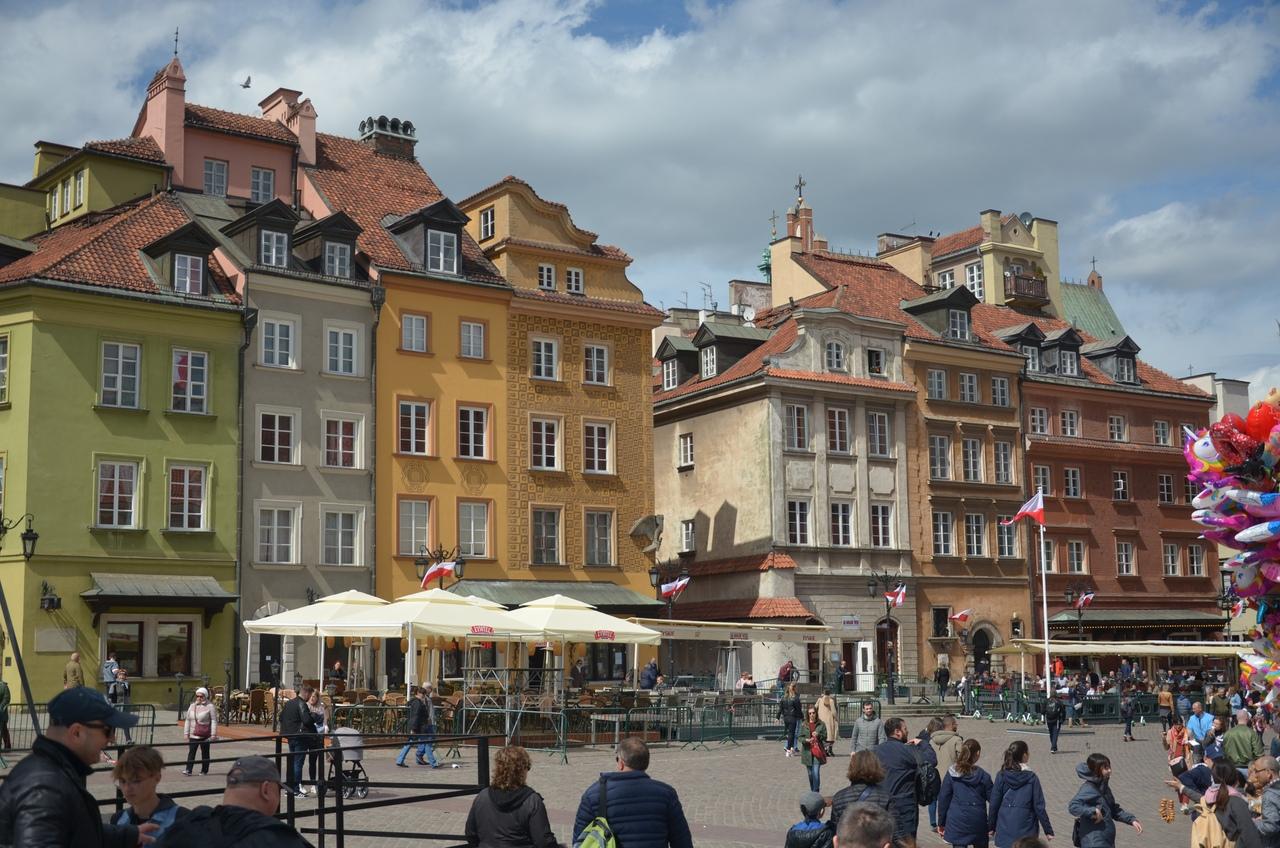 JAkTRdr2HVQ Варшава - столица Польши.