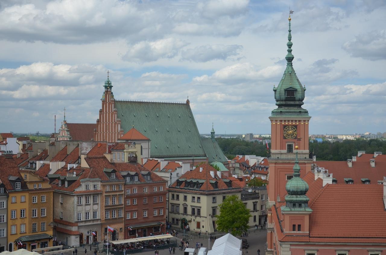 9878xnUggOE Варшава - столица Польши.