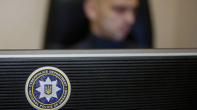 Минэнерго Украины создало рабочую группу для разблокировки собственного сайта
