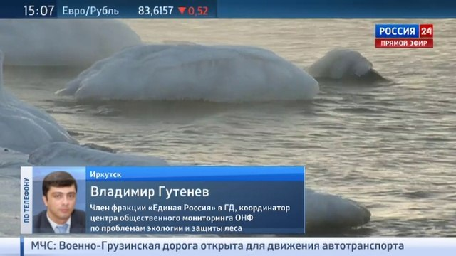 Новости на Россия 24 • Владимир Гутенев: предложение формировать вокруг городов зеленые пояса уже внесен в Госдуму