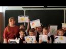 Урок доброты - Преподаватель Дубровская Евгения