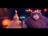 Смолфут — Русский трейлер #2 (2018)