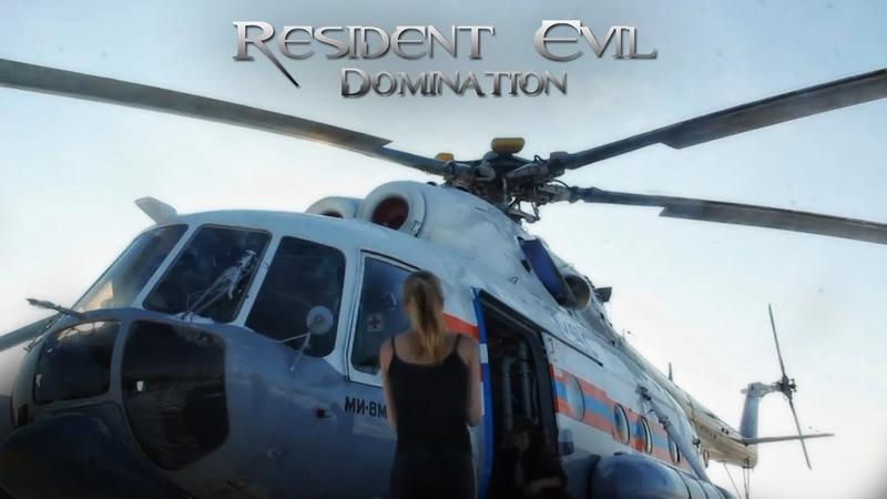 Resident Evil Domination (Фан-фильм). Хроника одного дня...